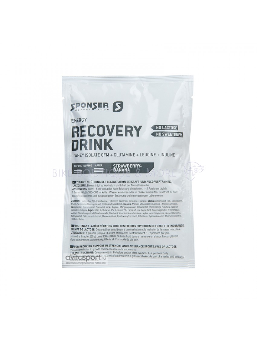 Sponser Energy Recovery Drink